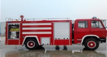 8吨东风153泡沫消防车