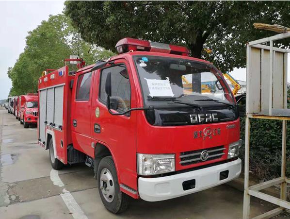 东风双排座蓝牌消防车1.5吨