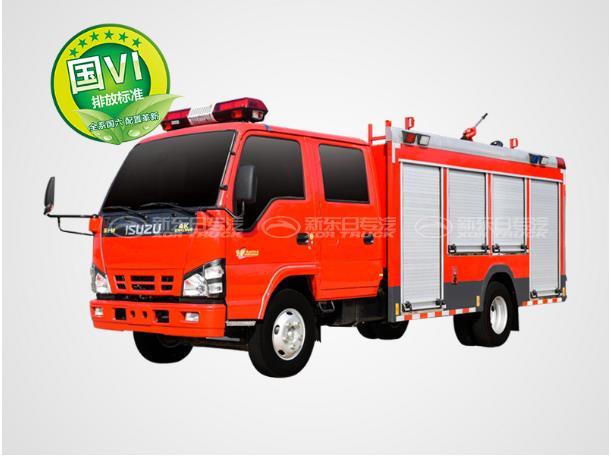 国六消防车五十铃2.5吨-3吨消防车
